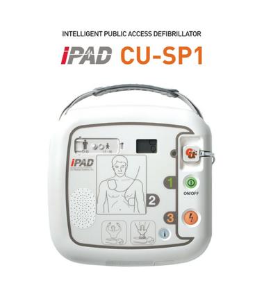 Picture of DEFIBRILLATOR IPAD CU-SP1