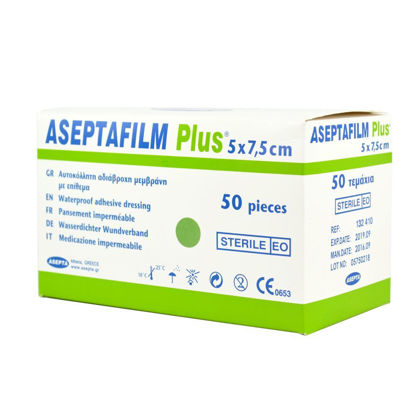 Picture of Αυτοκόλλητο Αποστειρωμένο Επίθεμα Aseptafilm Ρlus 5cm x 7,5cm (5 τεμ.) Gmdn 44990