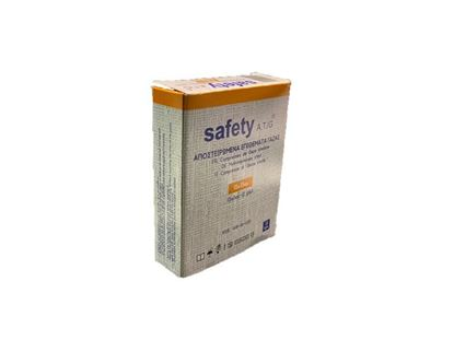 Picture of STERILE GAUZE SWABS SAFETY 15x15cm 10pcs